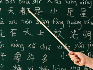chinese-blackboard.png